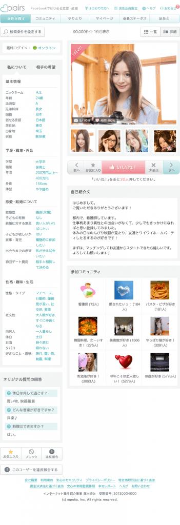 search_list