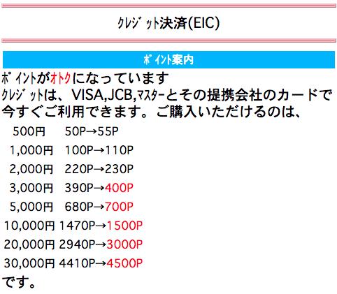 SS 2015-09-24 23.41.34