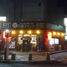 滋賀 B級スタンド