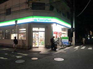 ファミリーマート草津駅東口